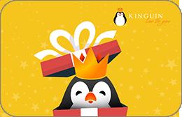 Cartes cadeaux Kinguin en réduction